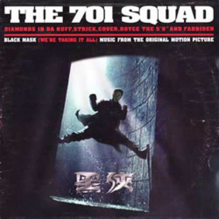 701 Squad - Black Mask